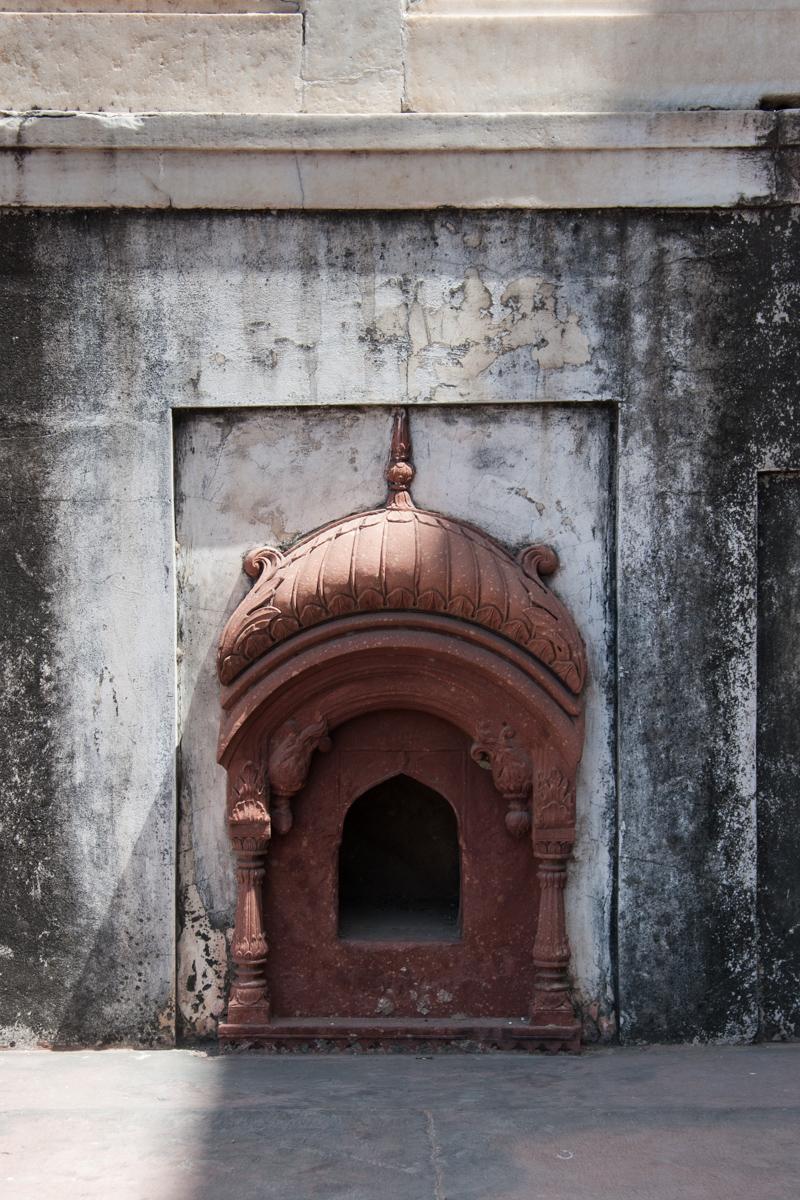 Tiniest Arch