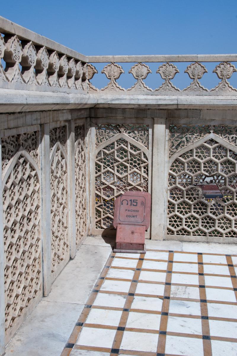 Pachisi Court