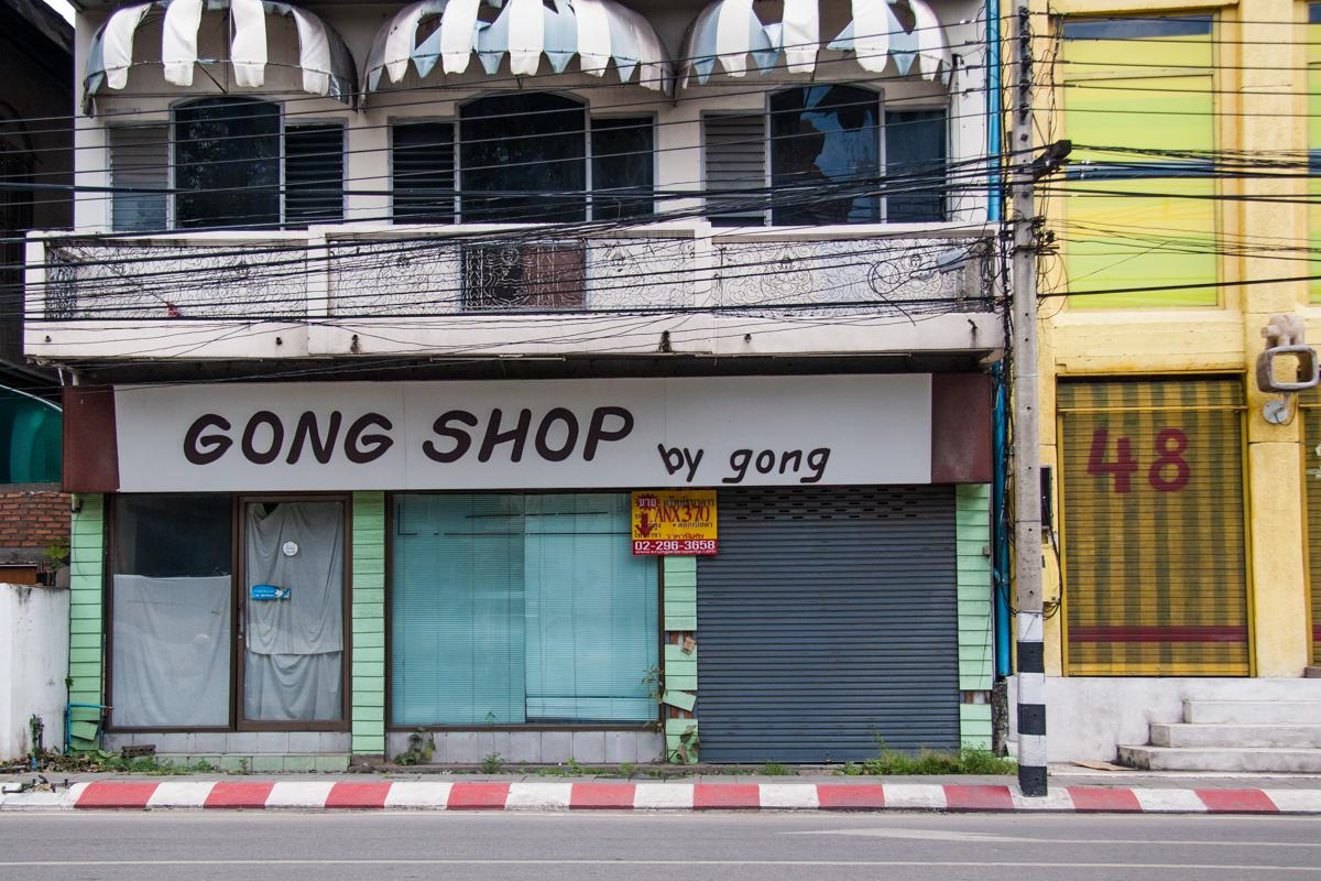 Gong Shop