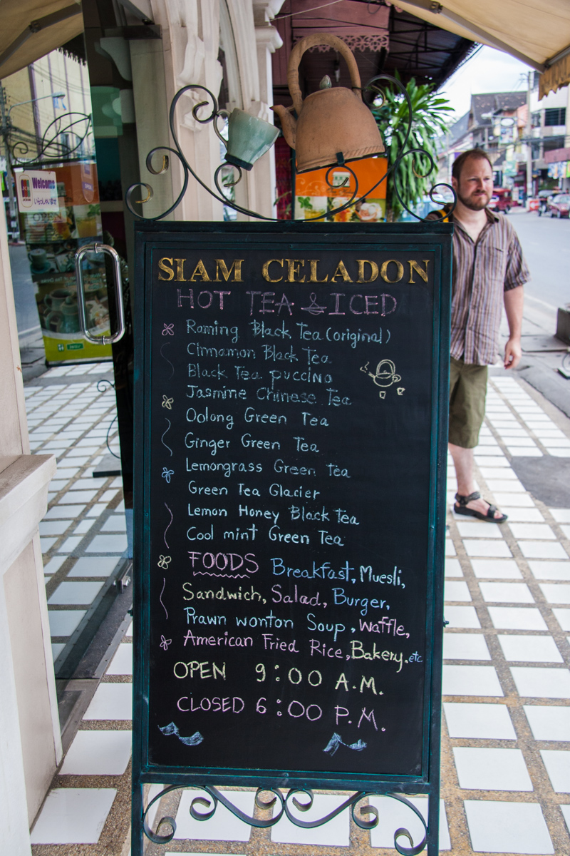 Siam Celadon Tea Shop and Cafe