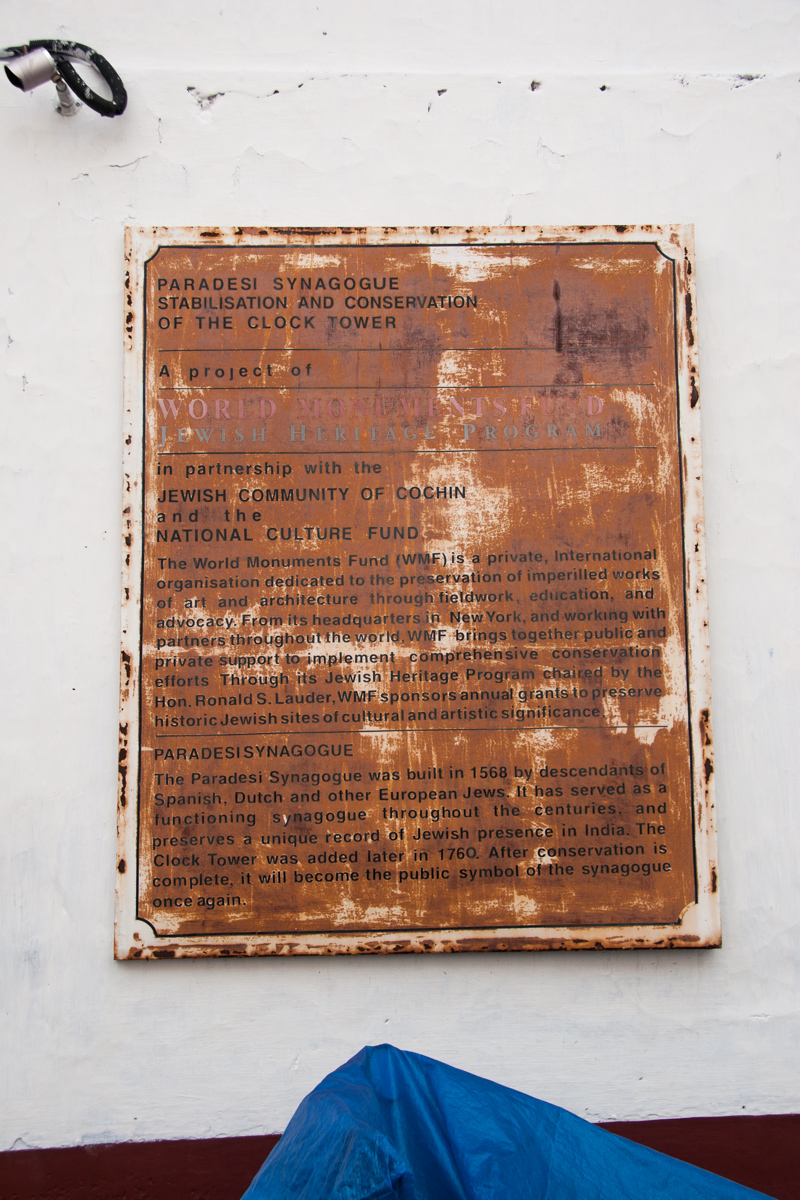 Plaque on the Paradesi Synagogue