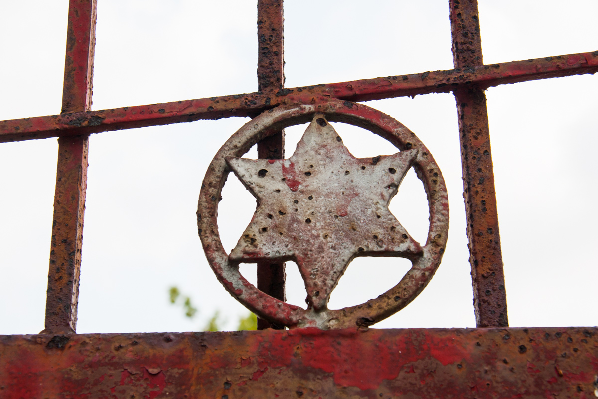 Star of David on Cemetery Gate