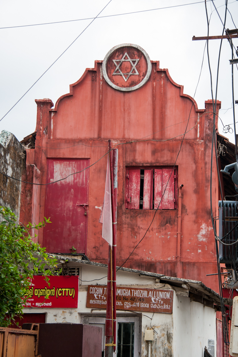 Red Facade with Star of David