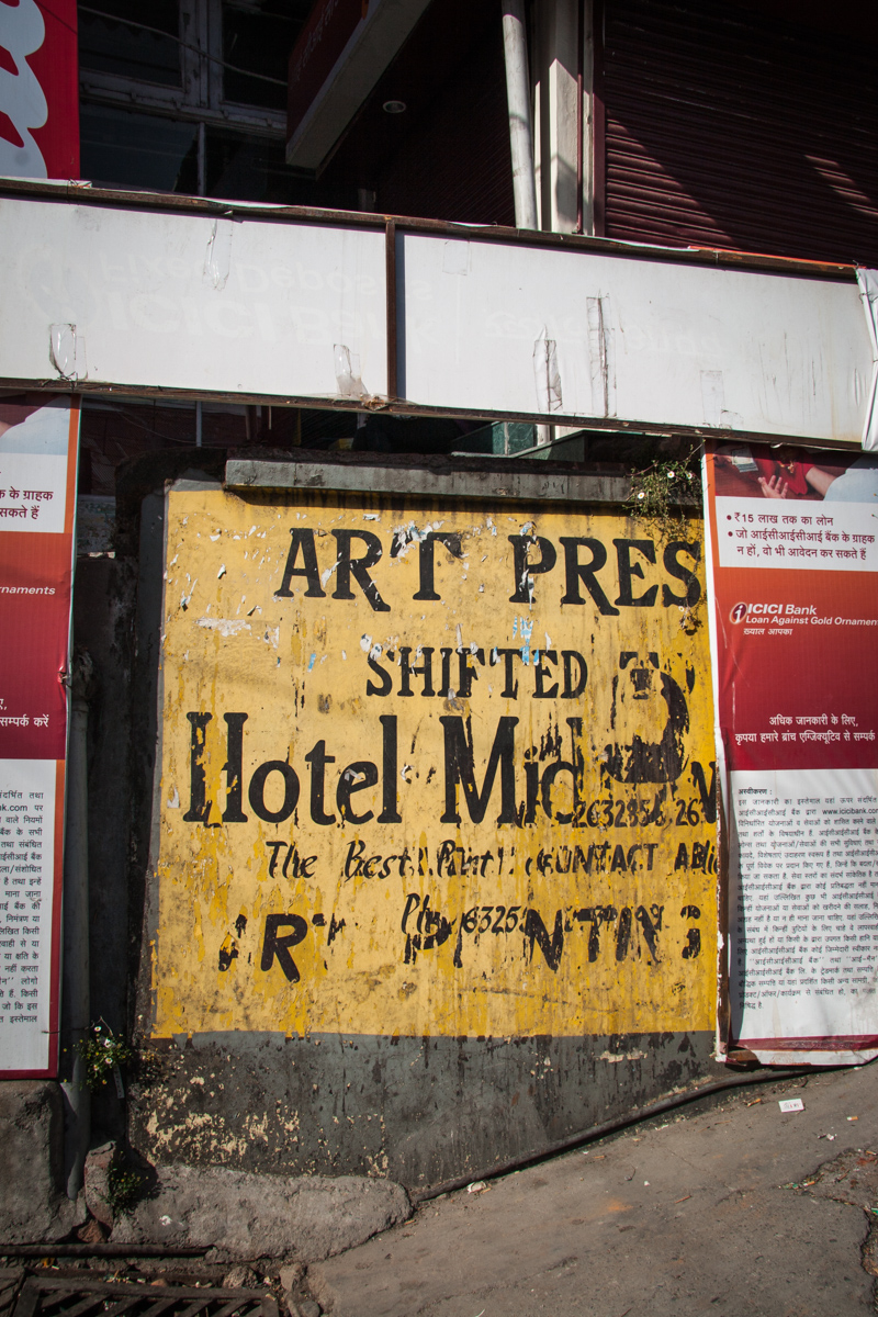 Art Press Shifted