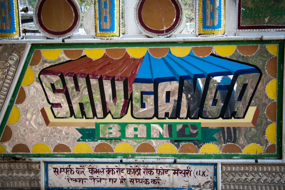 Shiva Ganga Band