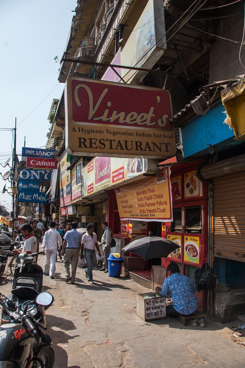 Vineet's