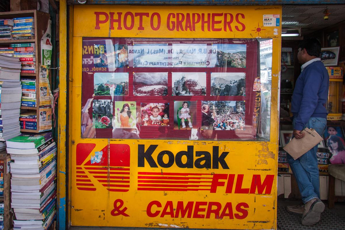 Kodak Film & Cameras