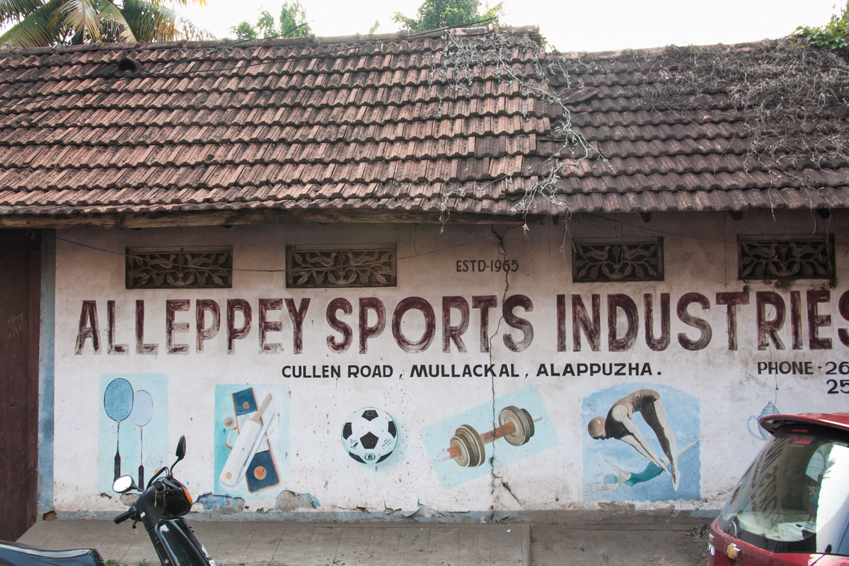 Alleppey Sports Industries