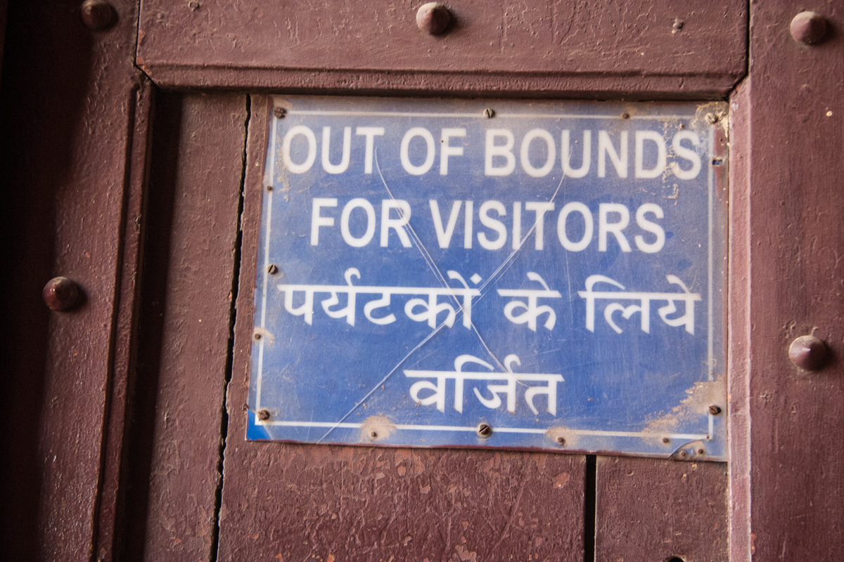 Out of Bounds for Visitors