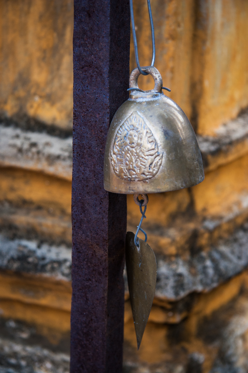 Single Temple Bell