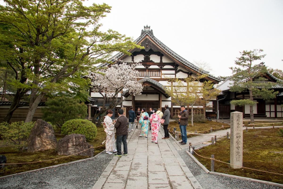 Kodak-Ji Entrance