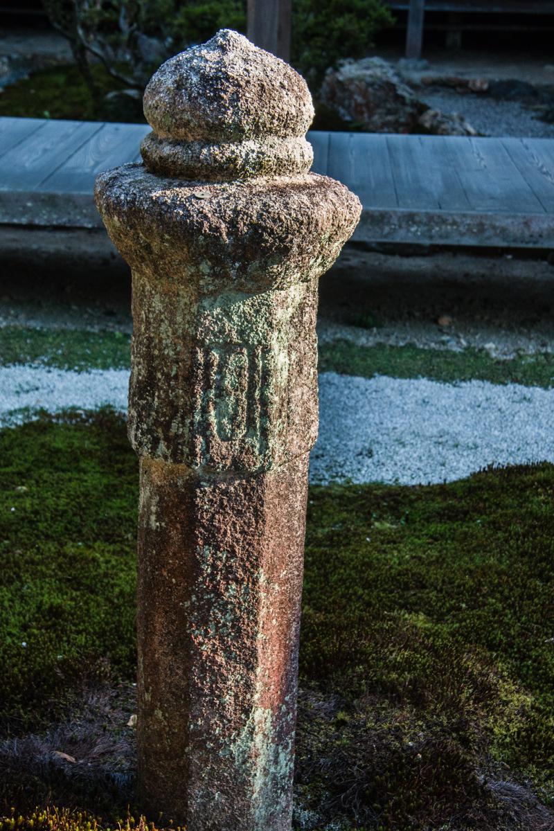 Garden Pillar