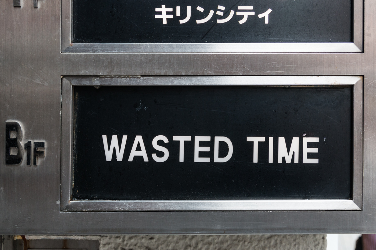 Wasted Time