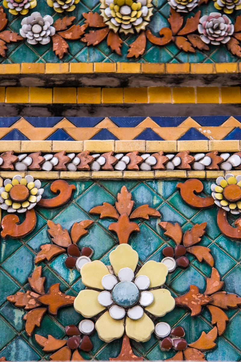 Floral Motifs and Borders