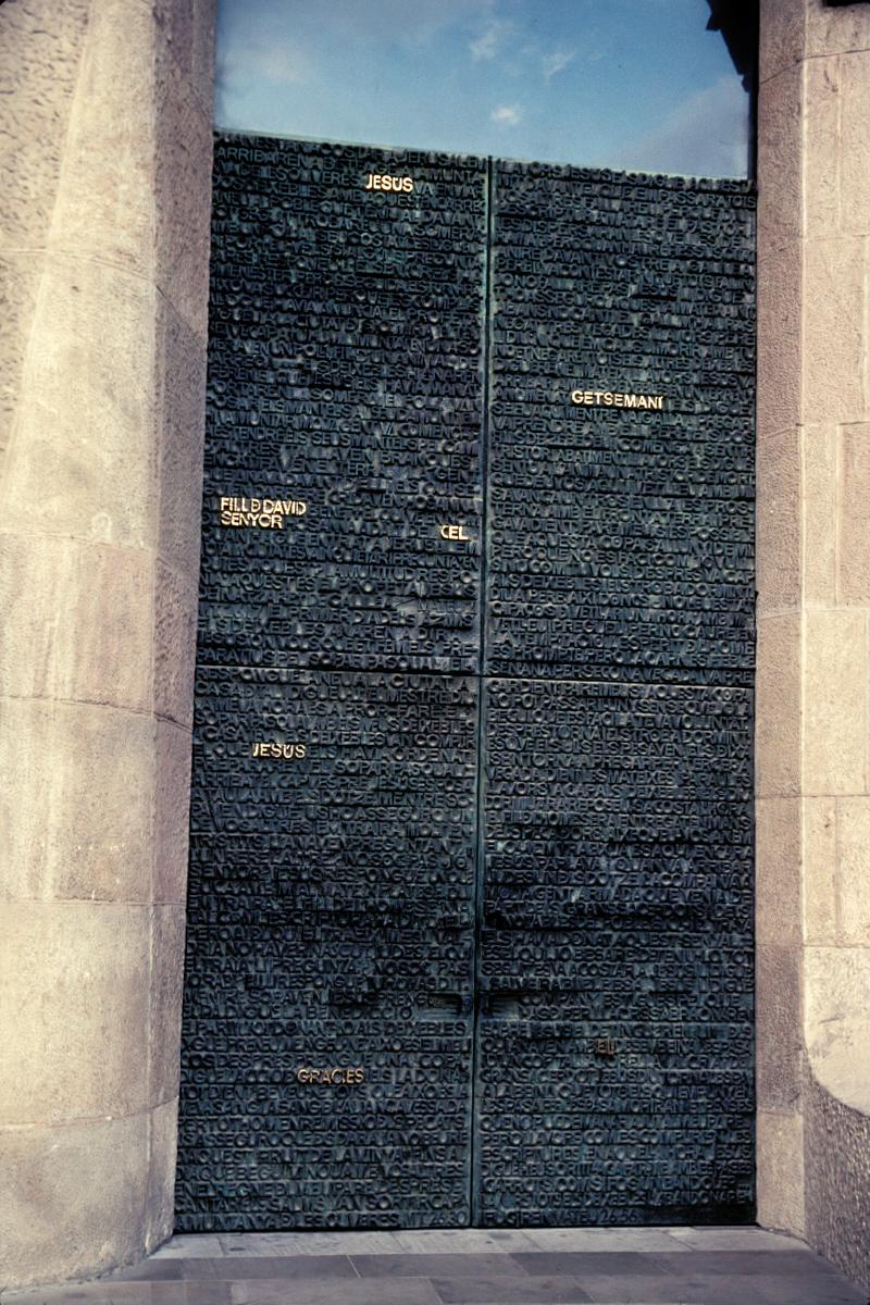 Wordy Doors