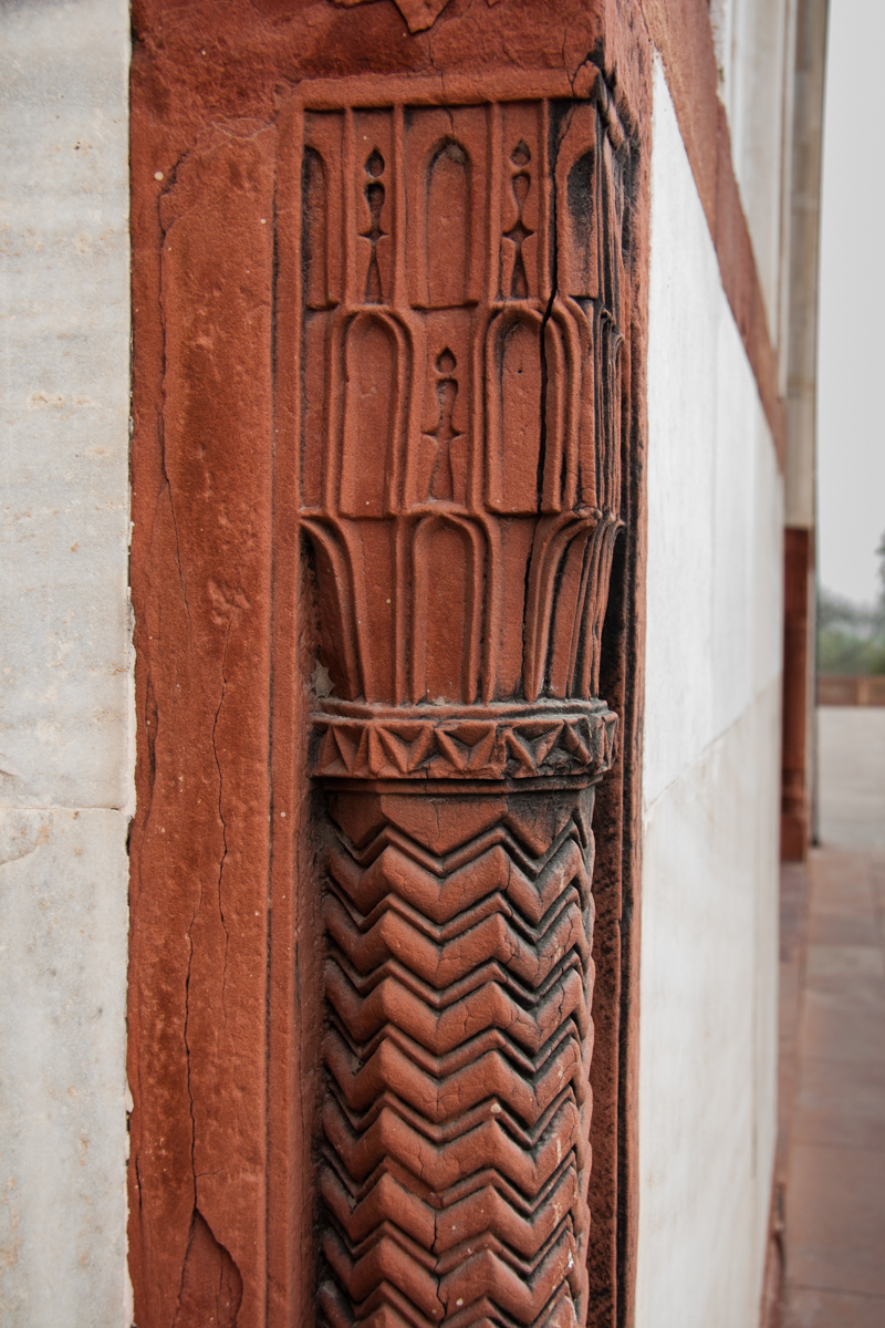 Carved Sandstone Pillar