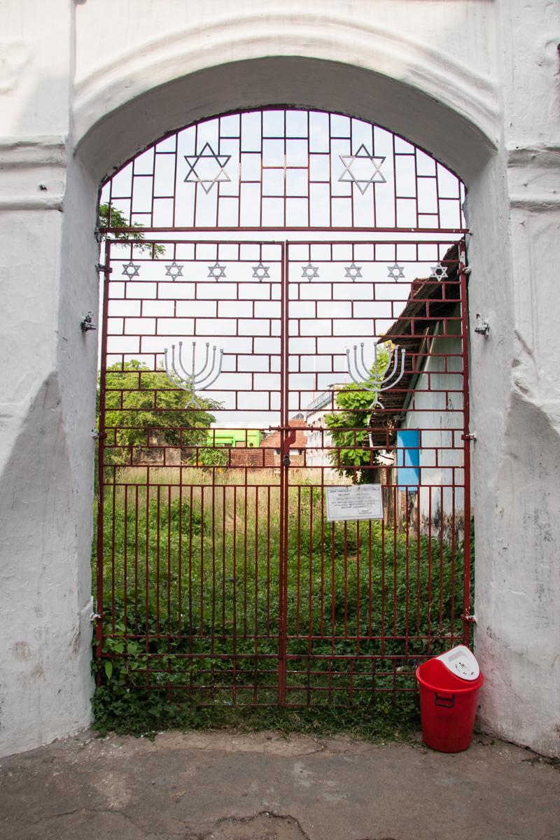 Synagogue Gates