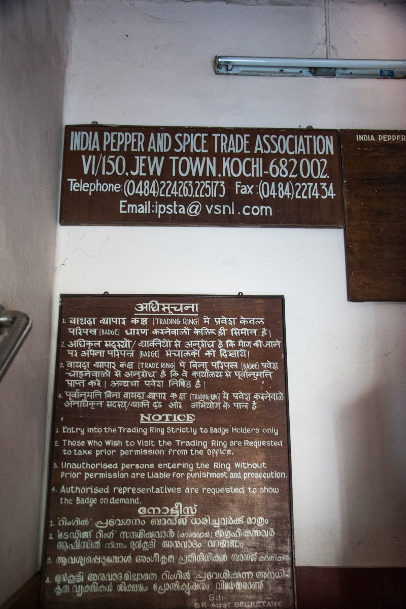 India Pepper and Spice Trade Association
