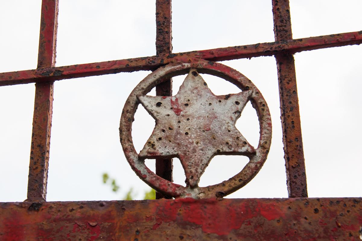 Star of David on Cemetery Gate