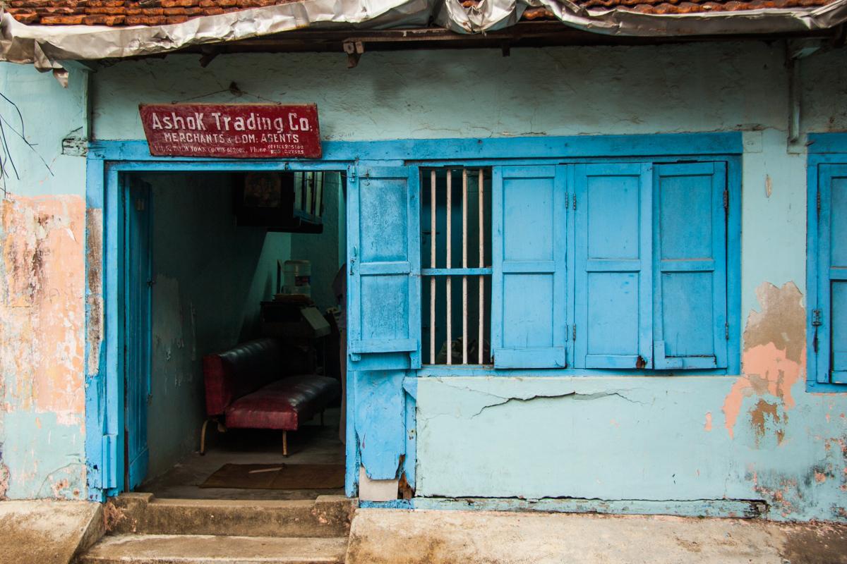 Ashok Trading Company