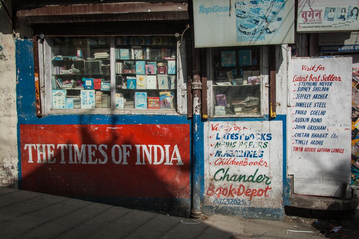 Chander Book Depot