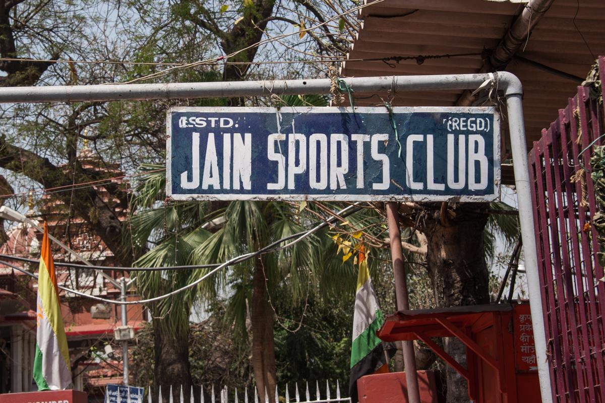 Jain Sports Club