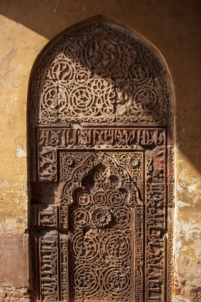 Ornate Arched Niche
