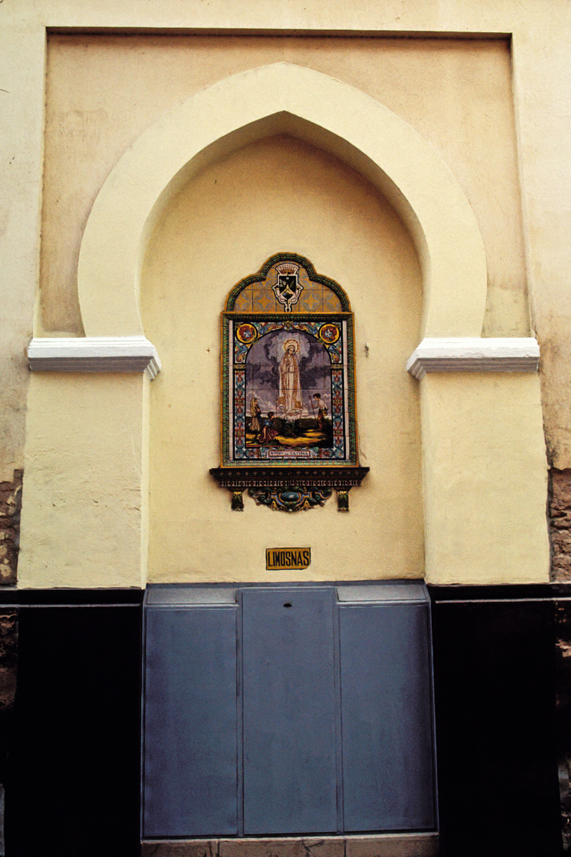 Arch Shrine