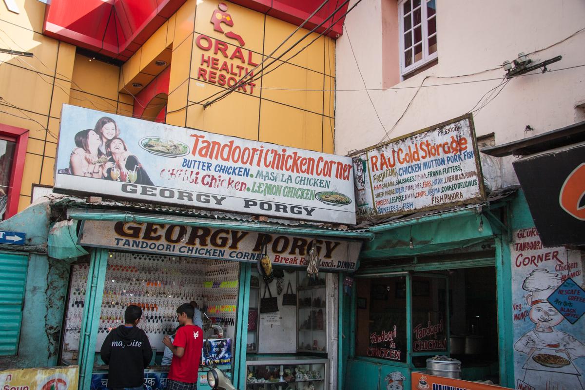 Tandoori Chicken Corner