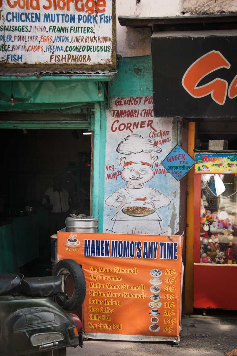Momos Any Time