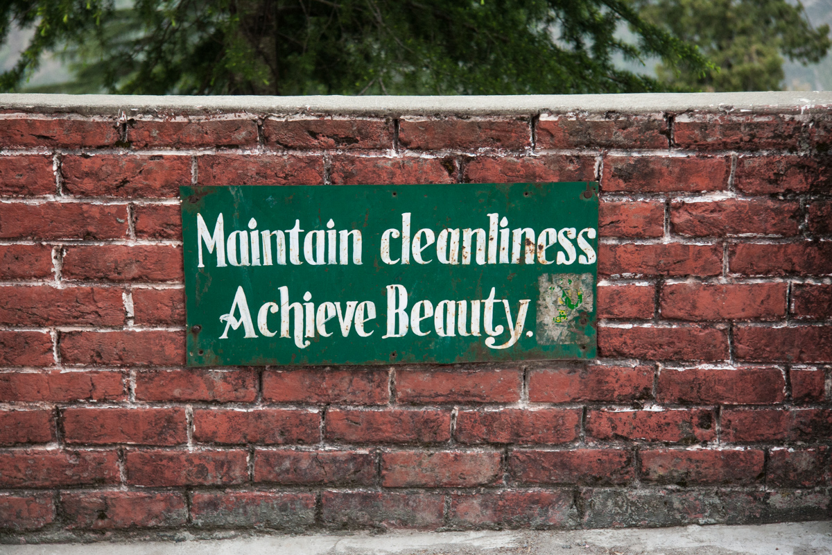 Maintain Cleanliness, Achieve Beauty