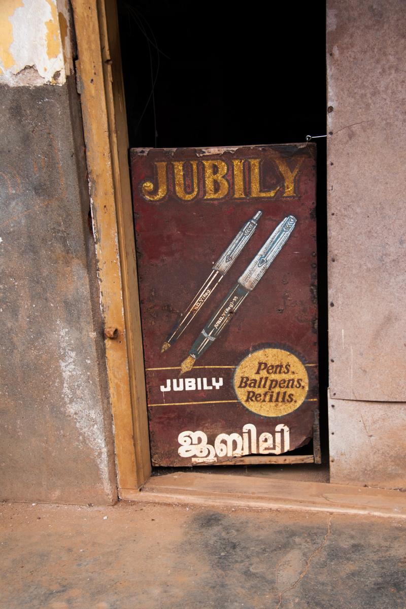 Jubily Pens
