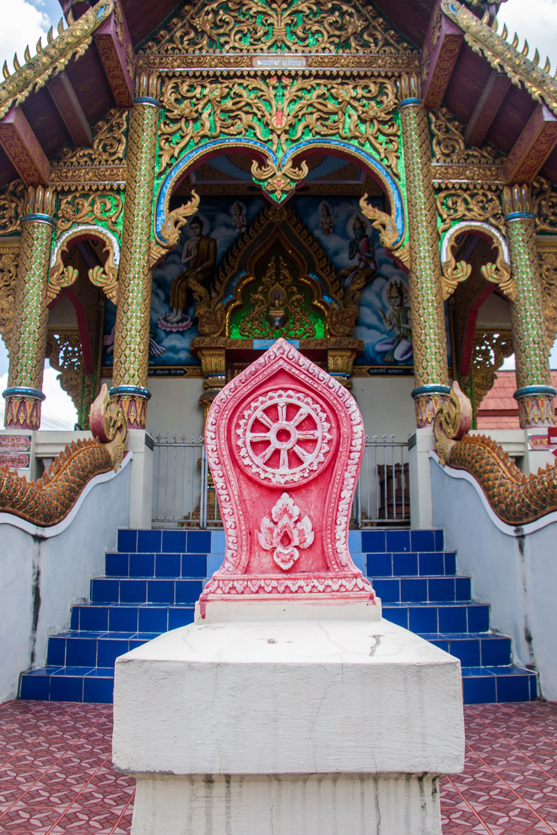 Dharma Wheel and Temple Steps