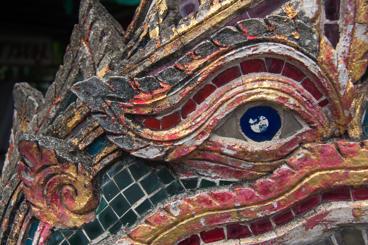 Naga's Eye