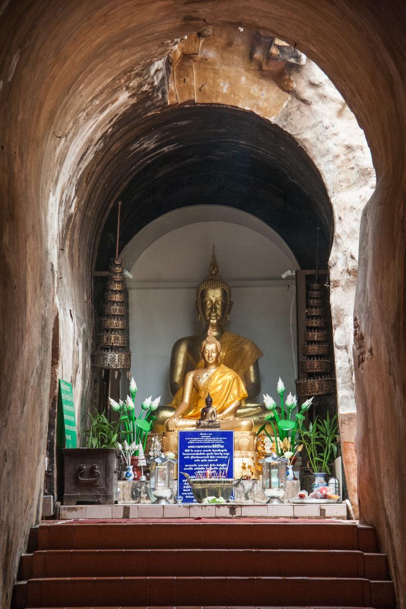 Tunnel Shrine