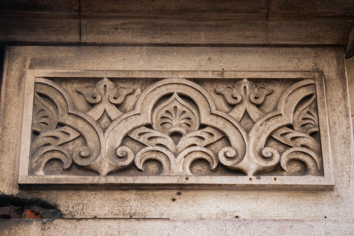 Ornament on the Calçade do Cormo