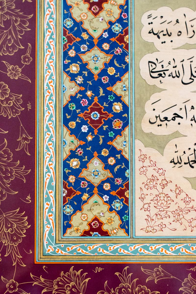 Manuscript Ornaments