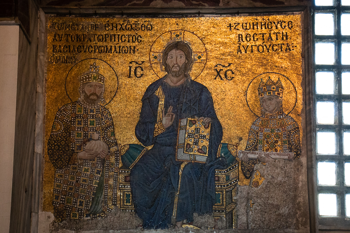 Christ with Empress Zoe and Emperor Constantine IX