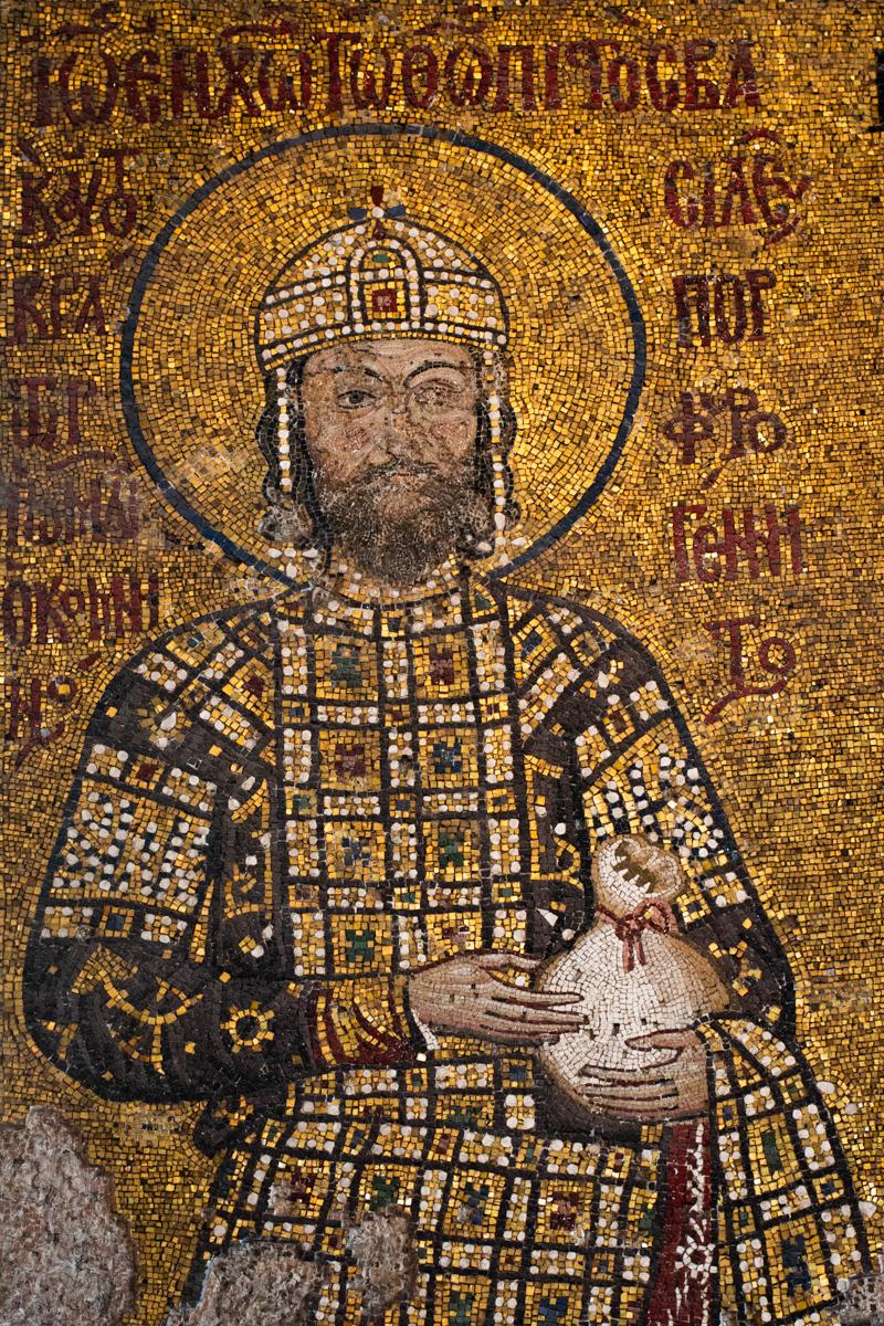 John II Comnenus Detail
