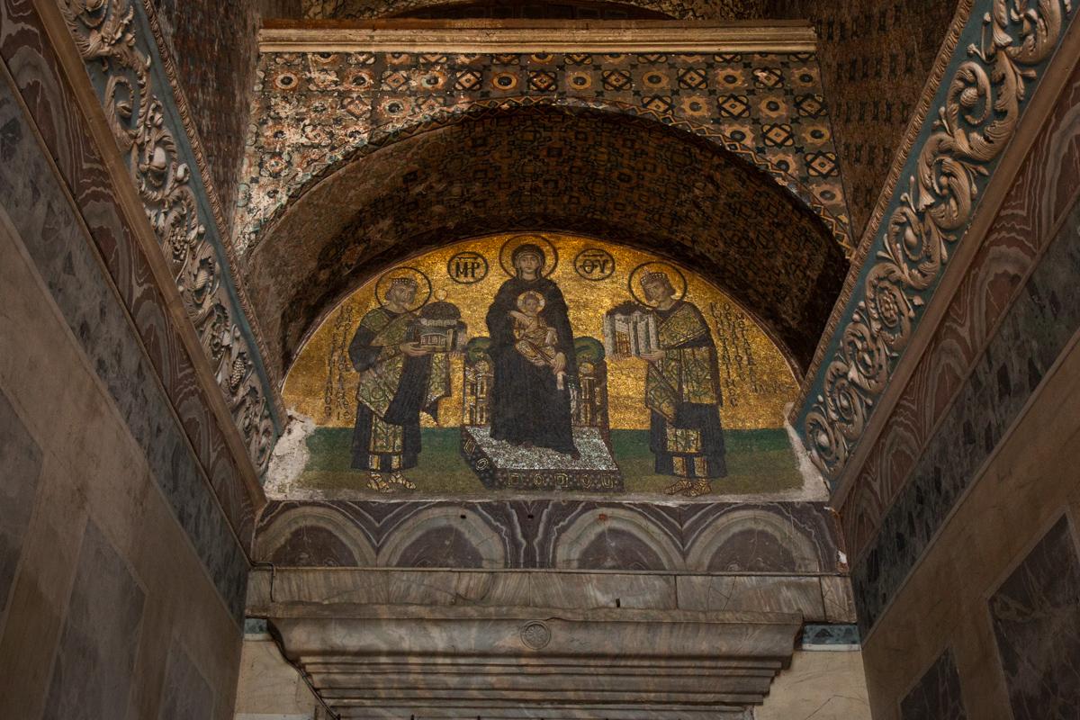 Southwestern Vestibule Mosaic