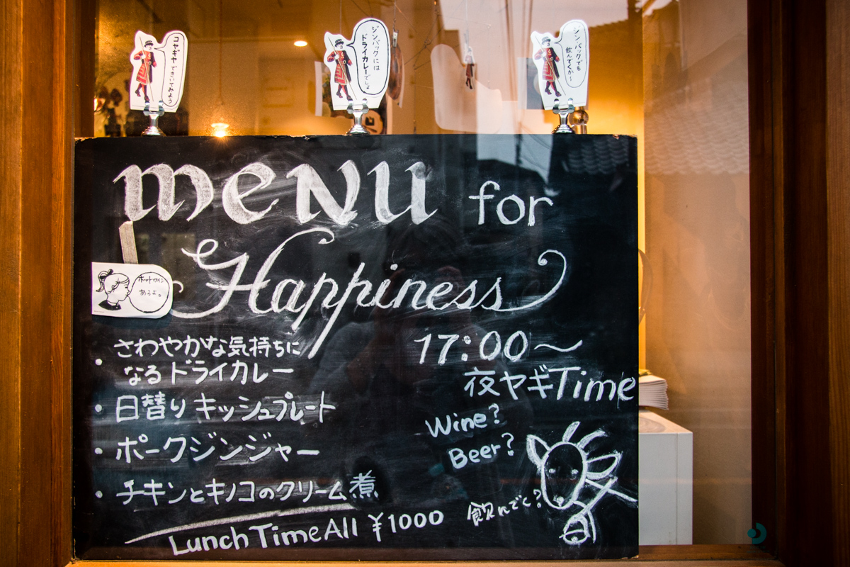 Menu for Happiness