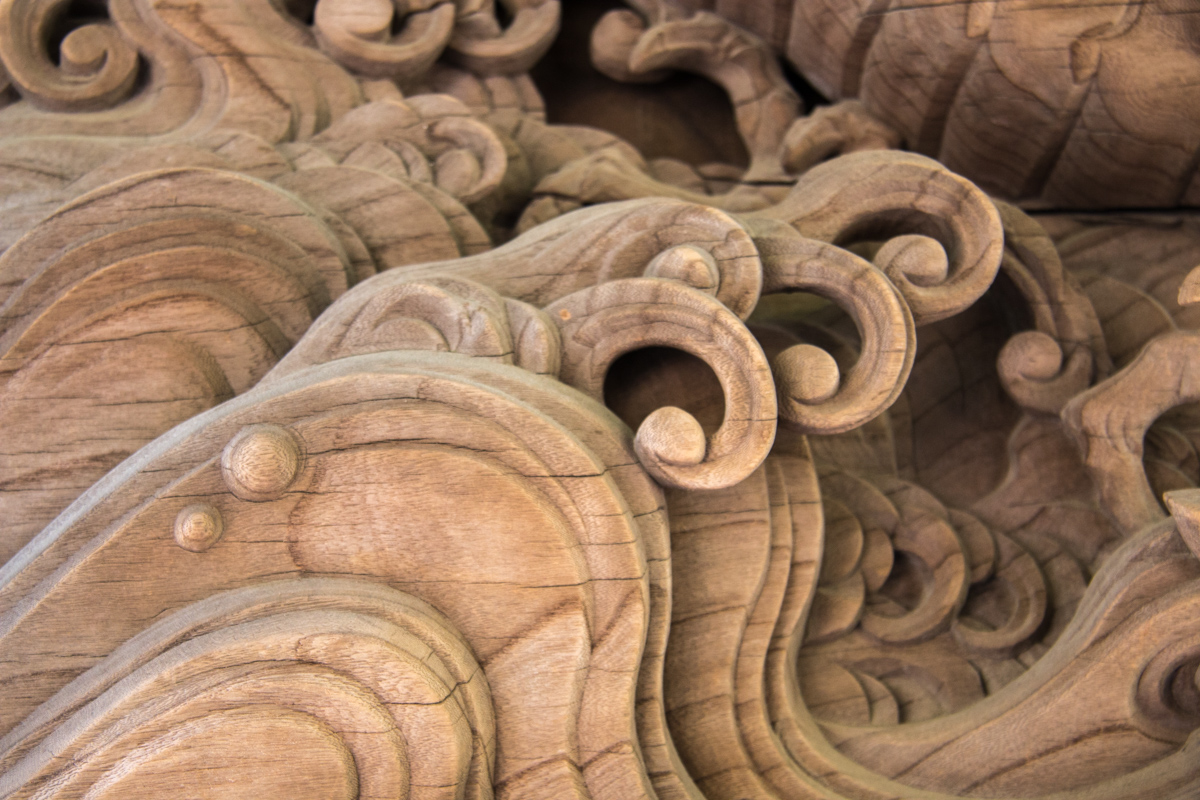 Carved Sea Detail