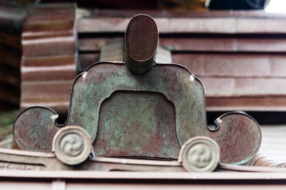Metal Roof Ornament