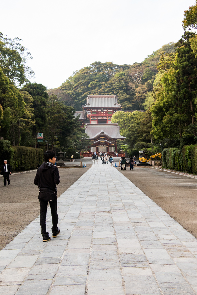 Approach to the Shrine