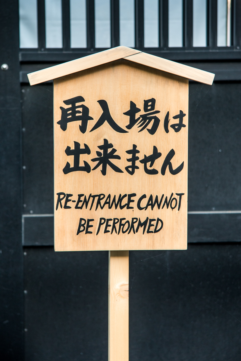 Re-Entrance Cannot Be Performed