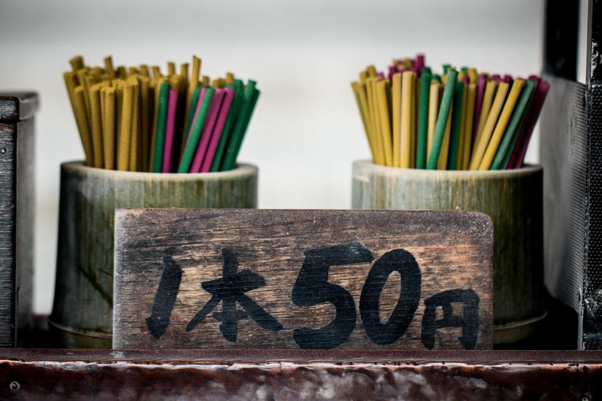 Fifty Yen