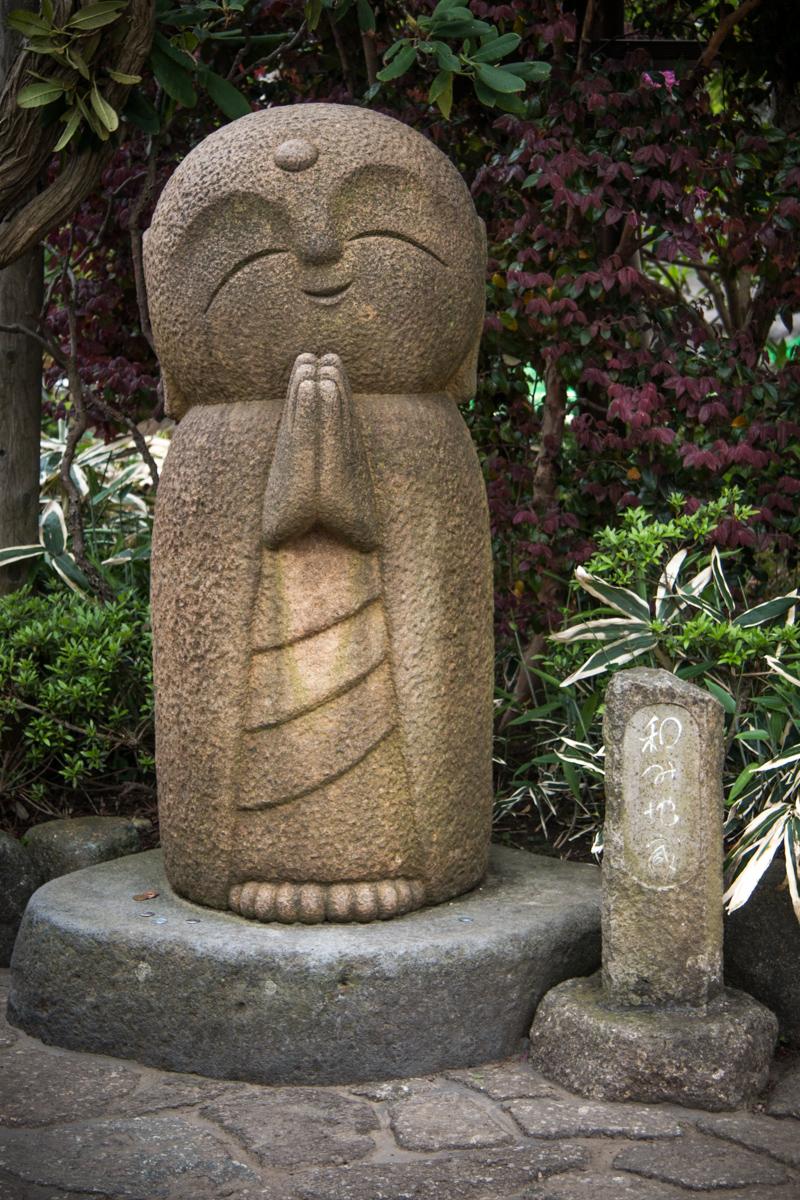 Nagomi Jizo