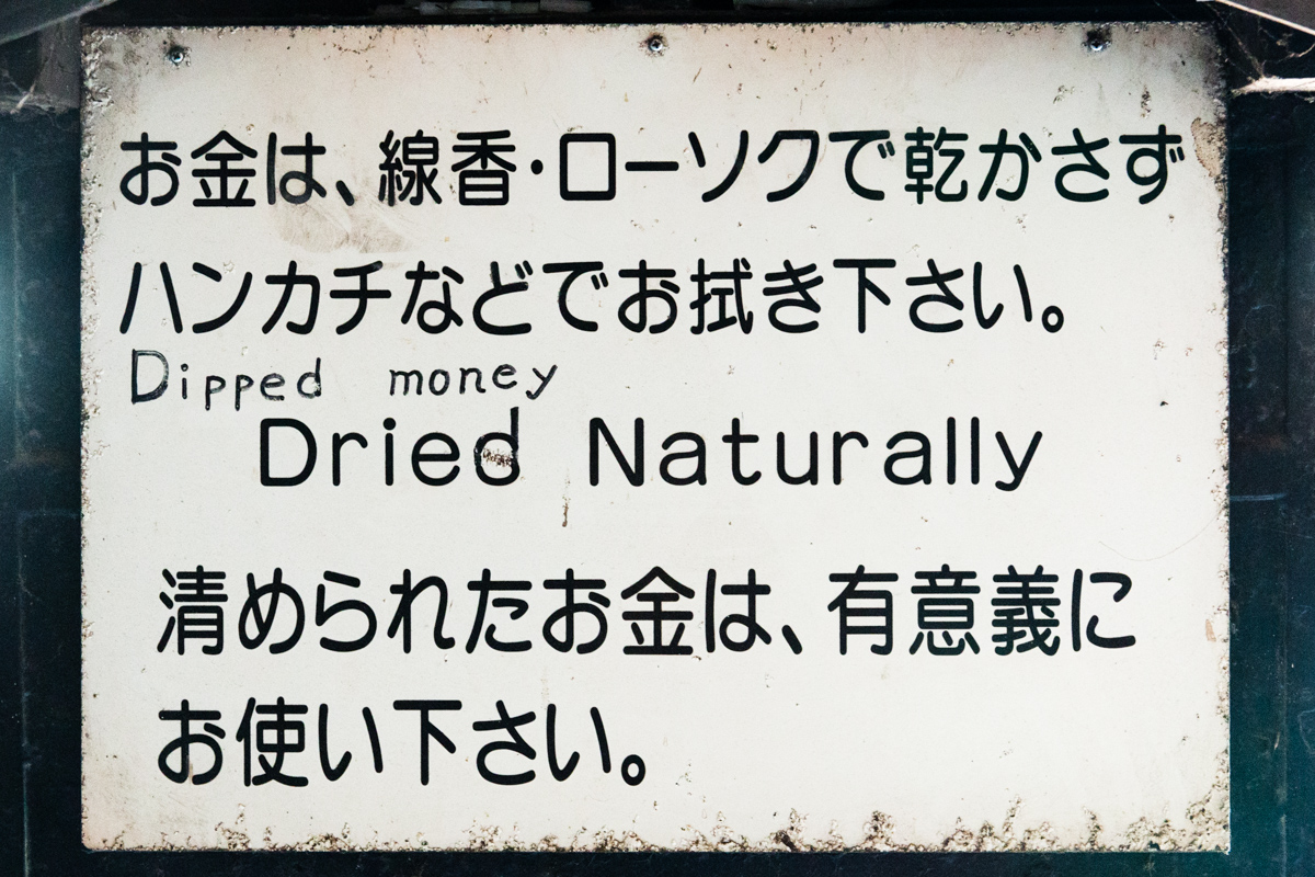 Dried Naturally