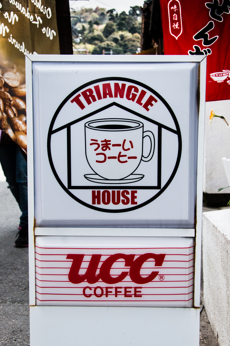 Triangle House Coffee