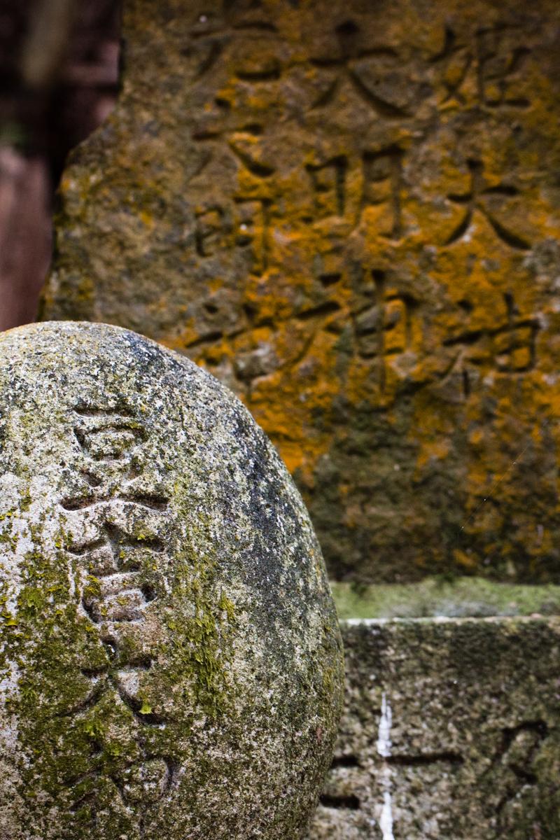 Inscribed Stones
